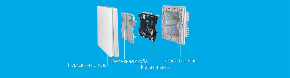 Умный выключатель Aqara Smart Light Switch ZigBee Version строение