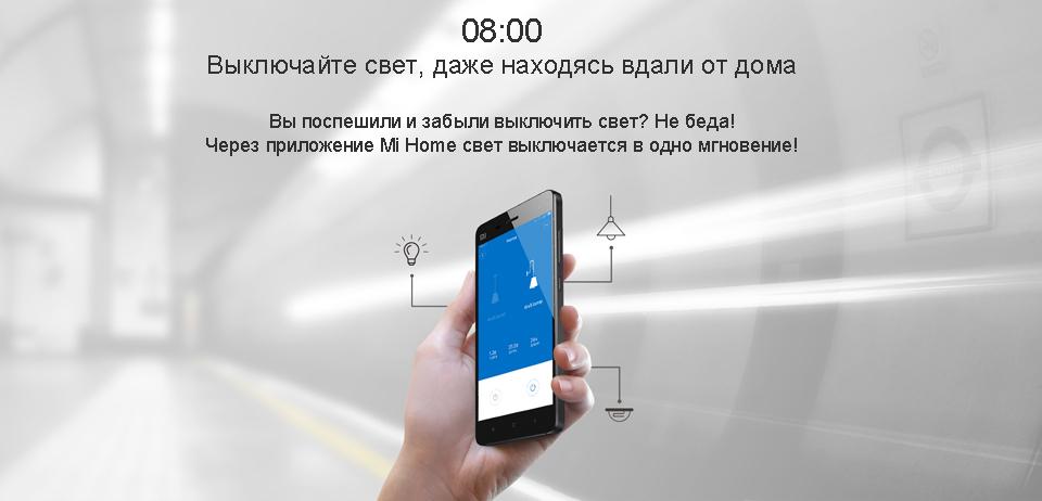Умный выключатель Aqara Smart Light Switch ZigBee Version работа через приложение