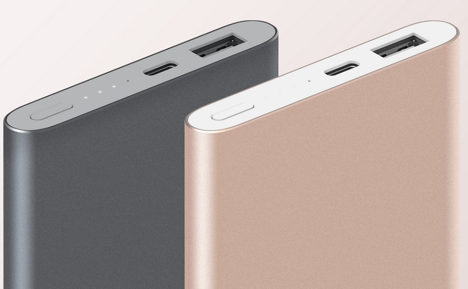 Универсальная батарея Xiaomi Mi Power Bank 10000mAh Pro Suit батарея в 2 двух цветах