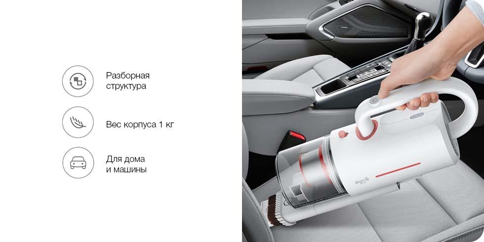 Ручной пылесос Deerma Wireless Vacuum Cleaner (белый) (CM1900)