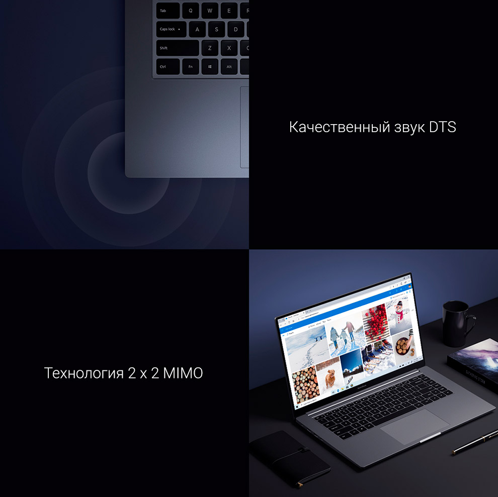 Ноутбук Xiaomi Redmibook 16 Ryzen Edition