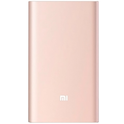 Аккумулятор Xiaomi Mi Power Bank Pro 10000 mAh Gold