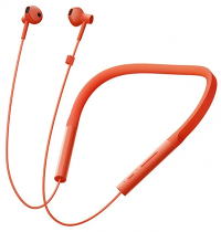 Наушники Xiaomi Mi Collar Bluetooth Headset Youth Orange ZBW4453TY