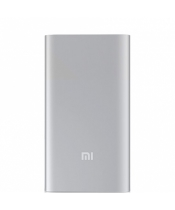 Аккумулятор Xiaomi Mi Power Bank 5000 mAh Silver
