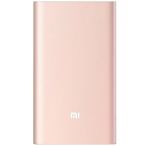 Аккумулятор Xiaomi Mi Power Bank Pro 10000 mAh Rose Gold